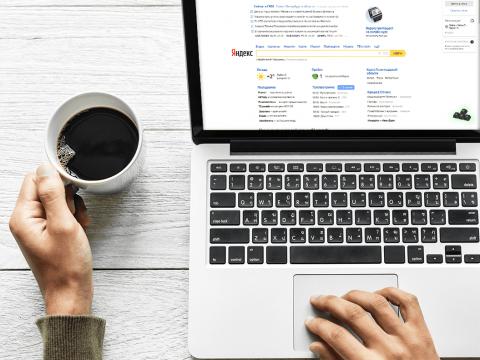 Почему бизнесу нужен <br>Яндекс Директ